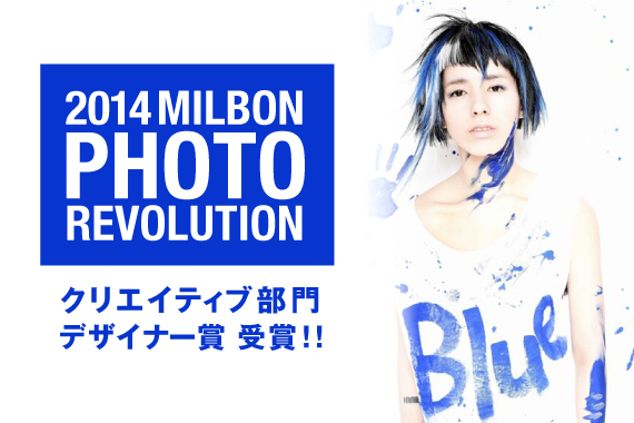 140903_milbon_photo_smn2