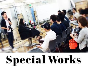 141001_special_works_smn